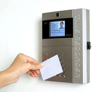 卡片识别式门禁